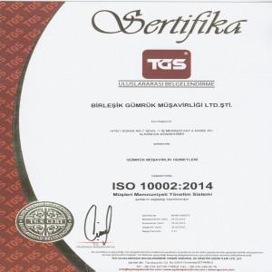 ISO 10002.2014-X